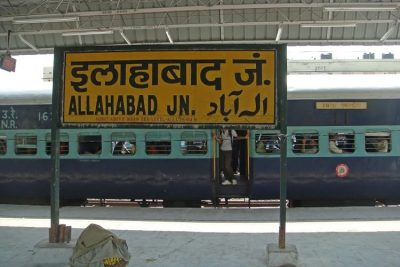Allahabad Junction railway station.