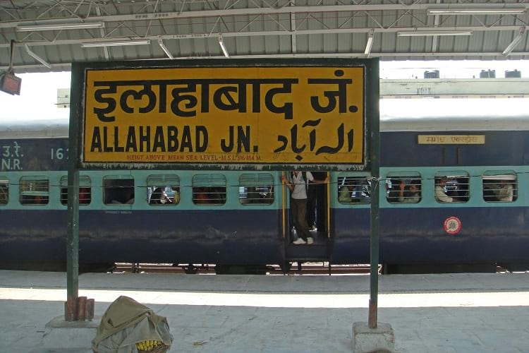 Allahabad Junction railway station.