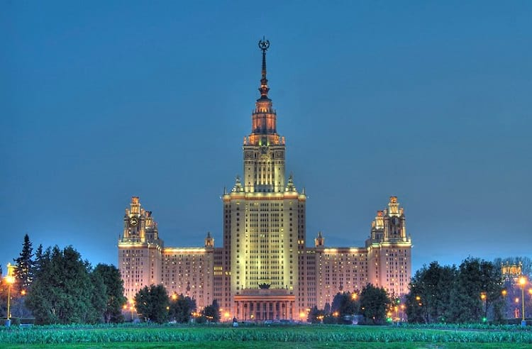Moscow State University at night.