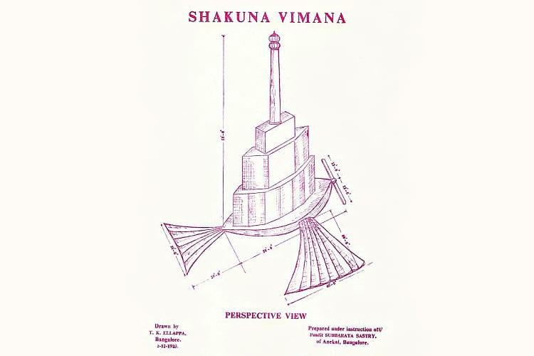 Shakuna Vahana