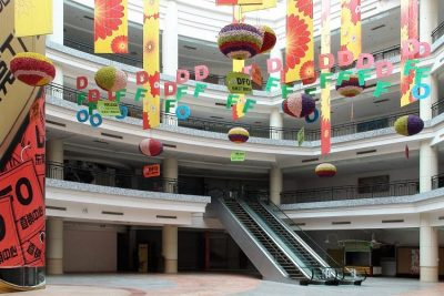South China mall.
