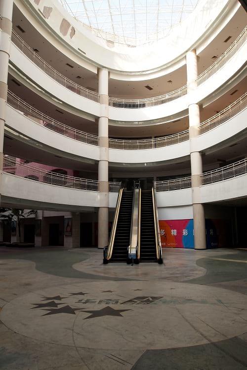 Escalator at South China Mall.