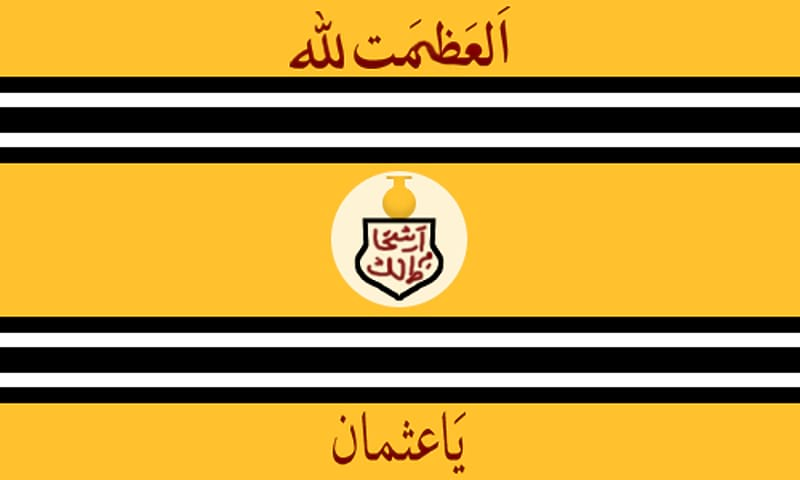 Asafia flag of Hyderabad state.