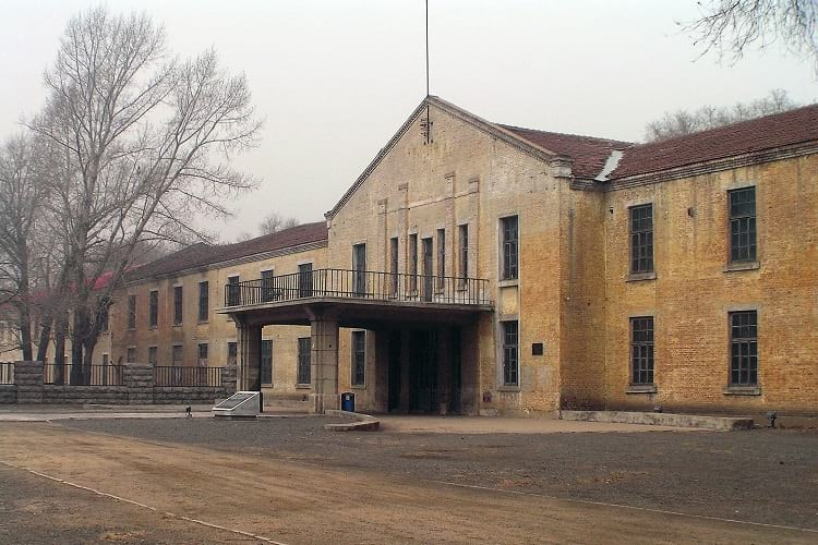 Harbin bioweapon facility of Unit 731.
