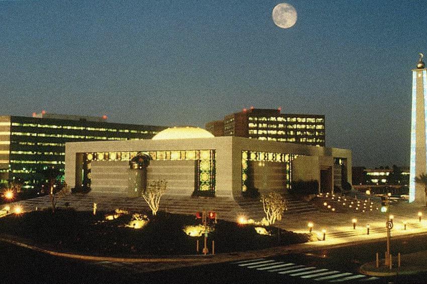 Saudi Aramco headquarters.