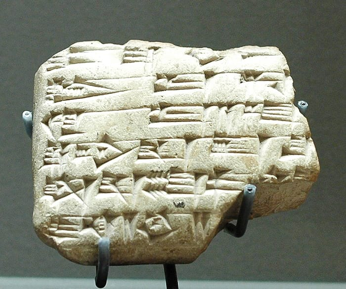 Tablet of Zimri-Lim