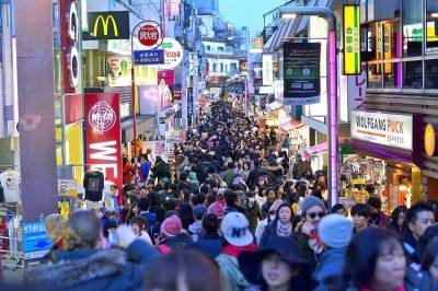 Crowd in Tokyo, Japan.