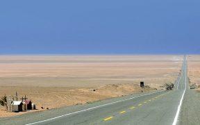 Pan-American Highway.