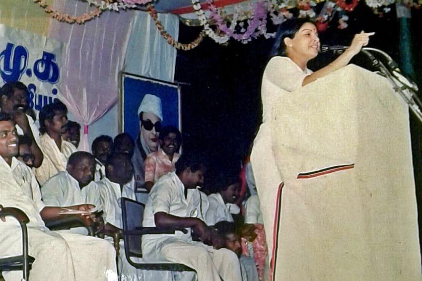 Young JayaLalithaa