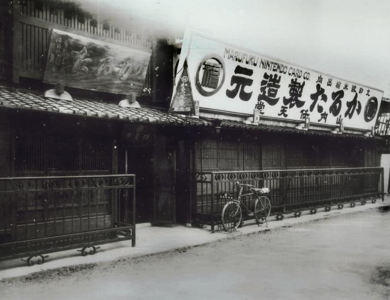 Nintendo's first headquarters